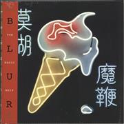 Click here for more info about 'Blur - The Magic Whip + Obi + Shrinkwrap'