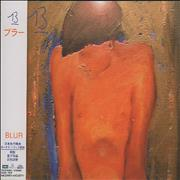 Click here for more info about 'Blur - Thirteen'