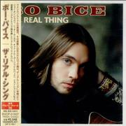 Click here for more info about 'Bo Bice - The Real Thing'