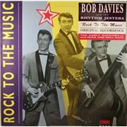 Bob Davies And The Rhythm Jesters Rock To The Rhythm Belgium vinyl LP