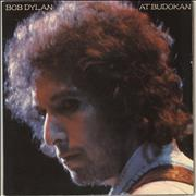 Bob Dylan At Budokan + Booklet UK 2-LP vinyl set