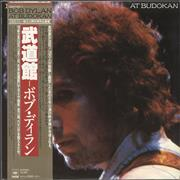 Click here for more info about 'Bob Dylan - At Budokan - Complete - EX'