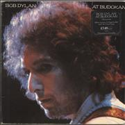 Bob Dylan At Budokan - Stickered - Complete - EX UK 2-LP vinyl set