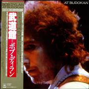 Bob Dylan At Budokan - Complete Japan 2-LP vinyl set Promo