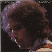 Bob Dylan At Budokan USA 2-LP vinyl set