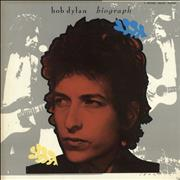 Bob Dylan Biograph - Ex UK vinyl box set