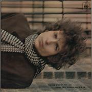 Bob Dylan Blonde On Blonde - 2nd UK 2-LP vinyl set