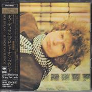 Bob Dylan Blonde On Blonde - Gold + Obi-strip Japan CD album