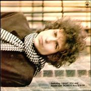 Click here for more info about 'Bob Dylan - Blonde On Blonde - Late 70s'