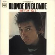 Bob Dylan Blonde On Blonde: Bob Dylan! Vol. 6 Japan vinyl LP