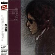 Bob Dylan Blood On The Tracks Japan CD album