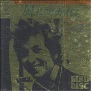 Click here for more info about 'Bob Dylan - Blowin' In The Wind'