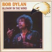 Bob Dylan Blowin' In The Wind Germany vinyl LP