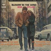 "Bob Dylan Blowin' In The Wind Japan 7"" vinyl"