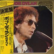 Click here for more info about 'Bob Dylan - Bob Dylan + Obi'