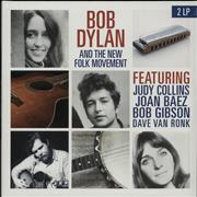 Bob Dylan Bob Dylan And The New Folk Movement - Sealed Germany 2-LP vinyl set
