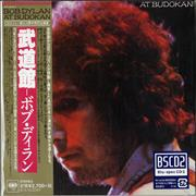 Click here for more info about 'Bob Dylan - Bob Dylan At Budokan'