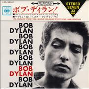 "Bob Dylan Bob Dylan EP Japan 7"" vinyl"