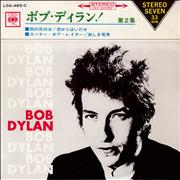 Click here for more info about 'Bob Dylan Vol 2'