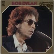 Bob Dylan Bob Dylan Japan 2-LP vinyl set