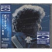 Bob Dylan Bob Dylan's Greatest Hits Vol. II Japan Blu-Spec CDS