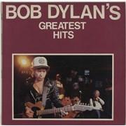 Bob Dylan Bob Dylan's Greatest Hits South Africa vinyl LP