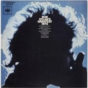 Bob Dylan Bob Dylan's Greatest Hits Australia vinyl LP
