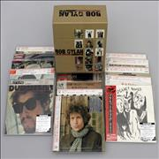 Click here for more info about 'Bob Dylan - Complete Paper Sleeve Collection + Album Collection Box'