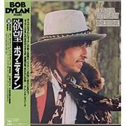 Bob Dylan Desire Japan vinyl LP
