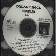 Click here for more info about 'Dylan Ga Rock'