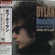 Click here for more info about 'Bob Dylan - Dylan Revisited – All Time Best'