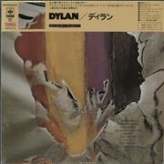 Bob Dylan Dylan Japan vinyl LP Promo