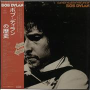 Click here for more info about 'Bob Dylan - Eleven Years In The Life Of Bob Dylan + Obi'