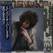 Bob Dylan Empire Burlesque Japan vinyl LP