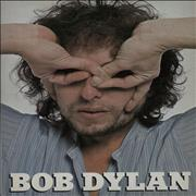 Click here for more info about 'Bob Dylan - Far East Tour 1978'