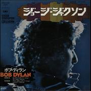 Click here for more info about 'Bob Dylan - George Jackson - White label + Insert'