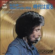 Click here for more info about 'Bob Dylan - Gold Disc'