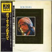 Bob Dylan Golden Grand Prix 30 - wide obi - EX Japan 2-LP vinyl set