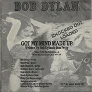 "Bob Dylan Got My Mind Made Up USA 12"" vinyl Promo"