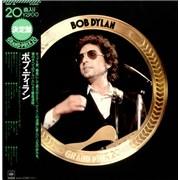 Bob Dylan Grand Prix 20 Japan vinyl LP