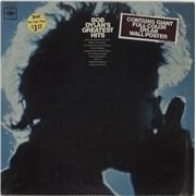 Bob Dylan Greatest Hits - 1st + Poster USA vinyl LP