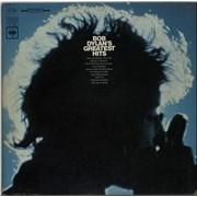 Bob Dylan Greatest Hits - 1st USA vinyl LP