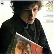 Bob Dylan Greatest Hits - graduated orange label UK vinyl LP