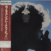 Click here for more info about 'Bob Dylan - Greatest Hits'