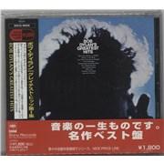 Bob Dylan Greatest Hits Japan CD album Promo