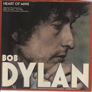 Click here for more info about 'Bob Dylan - Heart Of Mine - Demo Stamped'