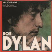 "Bob Dylan Heart Of Mine USA 7"" vinyl"
