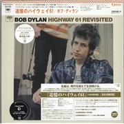Bob Dylan Highway 61 Revisited - Sealed Japan vinyl LP