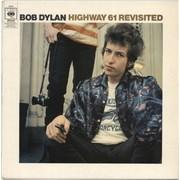 Bob Dylan Highway 61 Revisited - plain orange UK vinyl LP