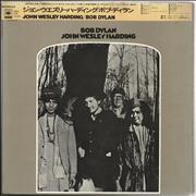 Click here for more info about 'Bob Dylan - John Wesley Harding + Top Obi'